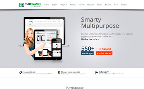 RusFinanceCorporation